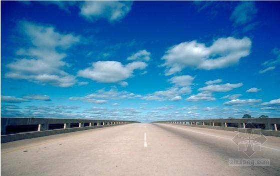 [湖北]2014年公路工程预算书(综合单价分析)