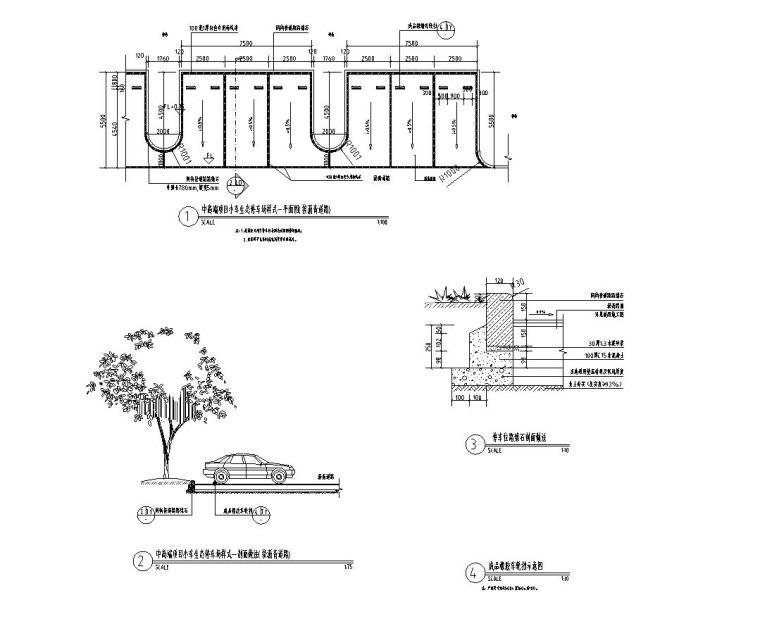小、大车生态停车场做法标准设计(2017年最新资料)-中高端-生态停车场(接沥青道路,成品车轮挡)详图三