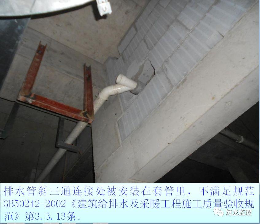 机电安装监理质量控制要点,从原材料进场到调试验收全过程!_47