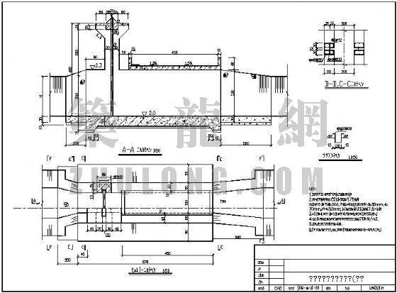 某控制闸工程施工图
