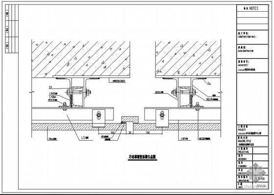 某公安局幕墙工程设计图-