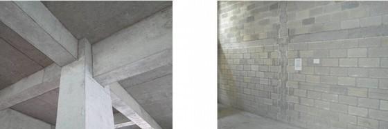 [广西]框剪结构办公大楼工程施工质量情况介绍