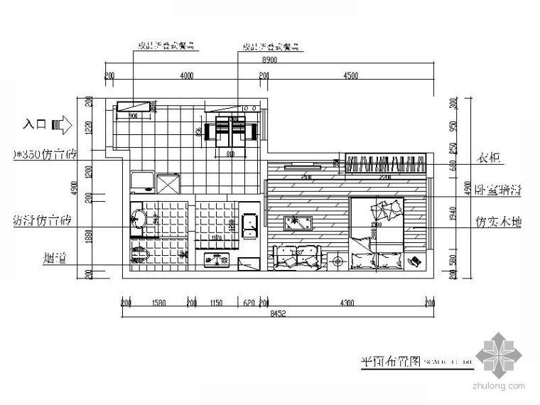 现代风格一室一厅装修图