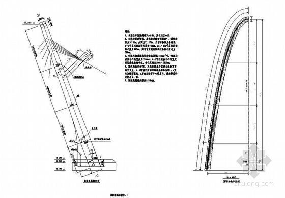 悬索-斜拉协作体系总体布置节点详图设计