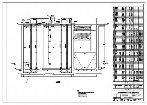 杭州某淀粉厂污水处理站工艺全套图纸