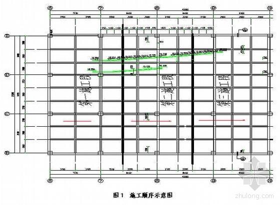 某螺栓球网架屋面工程施工方案