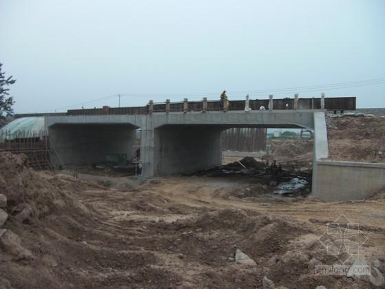 长吉城际铁路顶进涵施工组织设计
