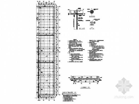 大厦抗拔锚杆及筏板基础结构图