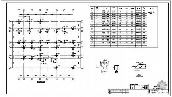 湖北某收费站附属区房建工程图纸