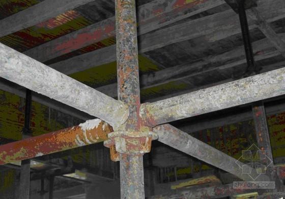 盘销式钢管支撑模板支架施工工法