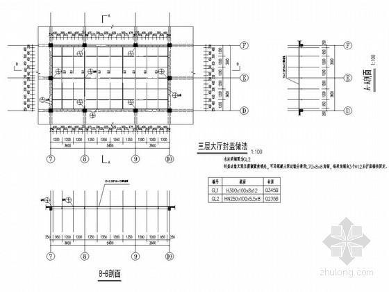 博物馆机动展厅改造结构施工图