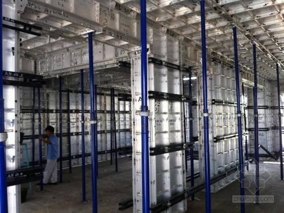 [福建]高层住宅楼铝模板安装施工方案(丰富图片)