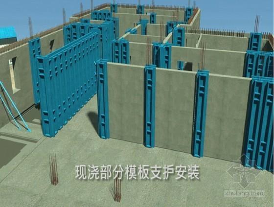 建造工程装配式建筑发展概况技术体系及案例分享(88页附图较多)
