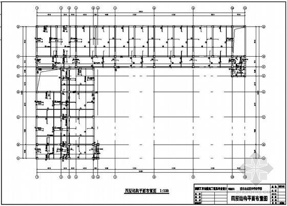 [学士]某框架教学楼毕业设计(含计算书,建筑、结构图)