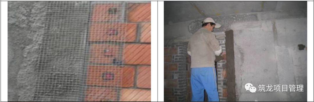 结构、砌筑、抹灰、地坪工程技术措施可视化标准,标杆地产!_75