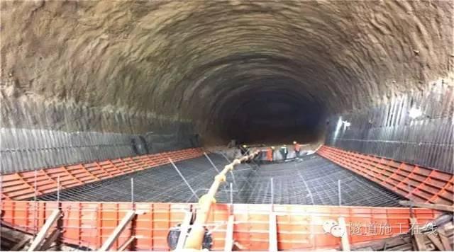 隧道仰拱施工工艺及技术要点