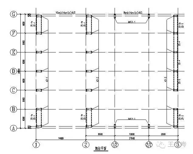 工业厂房结构主体方案设计