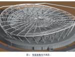 带单向斜拉杆的大跨度钢桁架施工技术(论文,新技术)