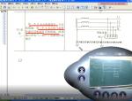 建筑电气知识讲座:TNTTIT系统二