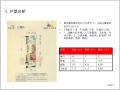 2011年碧桂园十里银滩项目深度研究报告