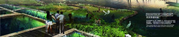 ifla景观获奖作品资料下载-看看别人的作品怎么样!园冶杯竞赛获奖作品(2016)