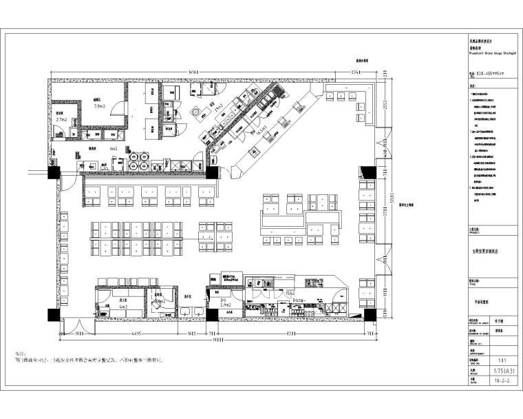 吉野家夏家胡同店室内设计施工图(含效果图)