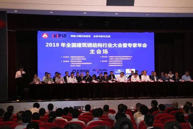 中建钢构连续六年蝉联中国建筑钢结构行业榜首_7
