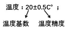 空调负荷计算与送风量的确定_5