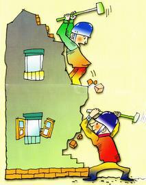 建筑安全教育培训(66页)
