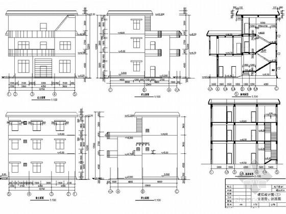 [广东]三层框架结构私人豪宅结构图(含建筑图)