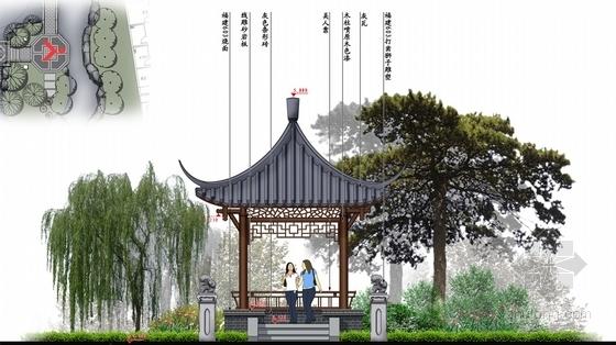 [北京]诗情画意山水住宅商业深化设计方案(图纸精美)-亭子立面图