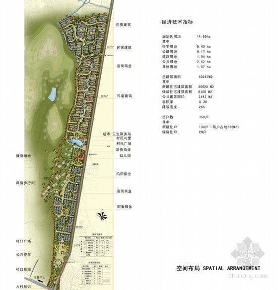 传统田园风格新农村规划总平面图