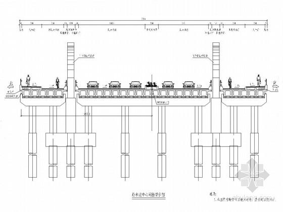 道路桥梁工程给水工程设计施工图(29张)