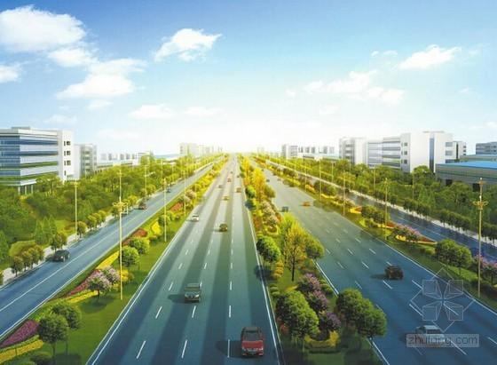 [重庆]街道道路改造工程施工图预算书(全长0.449公里施工图纸)