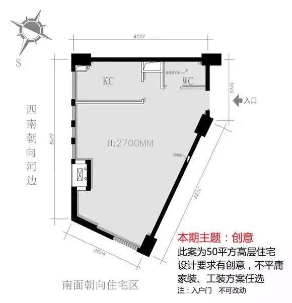 14个异形小户型的室内设计经典方案!!!