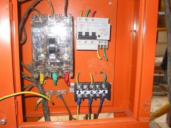 建筑施工现场临时用电施工组织设计编制培训(附图丰富)