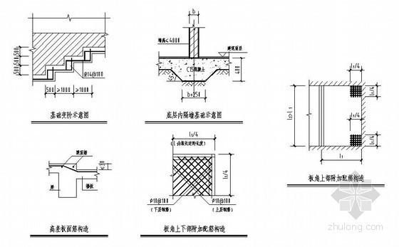 框架结构板的构造节点大样
