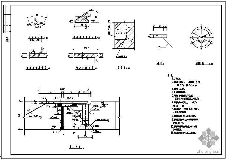 某钢筋混凝土顶管结构节点构造详图