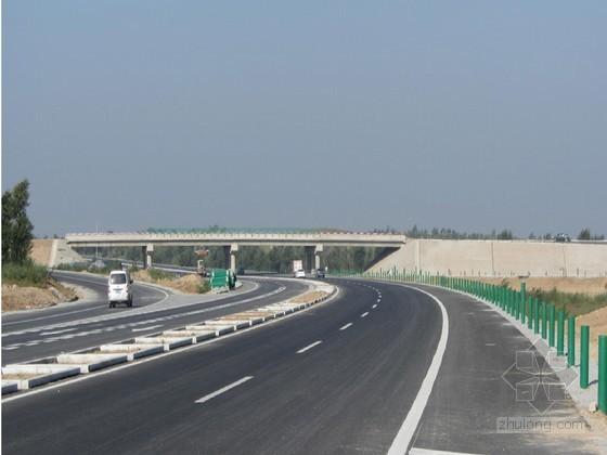 4×20m预应力混凝土空心板桥施工组织设计123页(筑岛围堰)