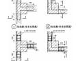定向安置房工程二次结构砌筑专项施工方案(39页)
