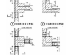 砌筑专项施工方案资料免费下载