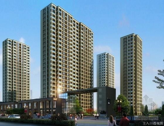 现代风格高层住宅区效果图