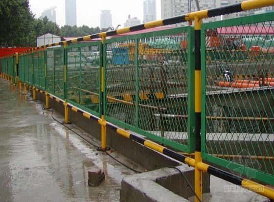 建筑工程安全生产防护设施标准化图集