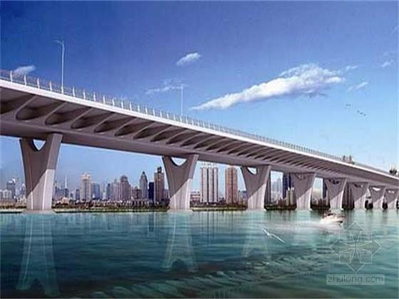 [江苏]连续梁桥改造工程安全环保监理规划