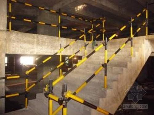 建筑工程安全监理业务培训讲义PPT(110页、附图参考)