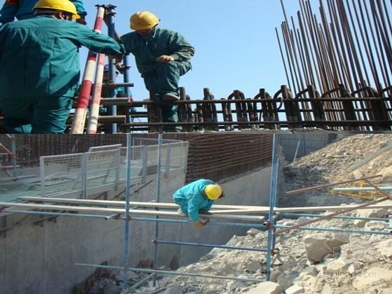 建筑工程高空作业危险源分析及预控汇报