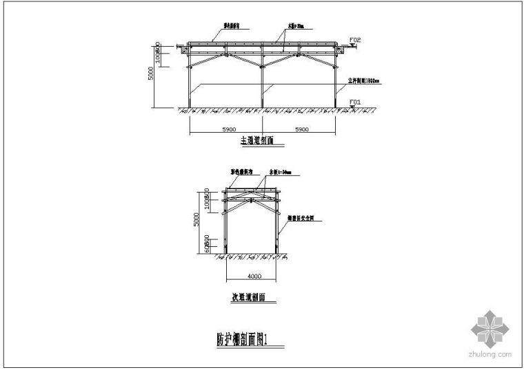 某防护栅剖面节点构造详图