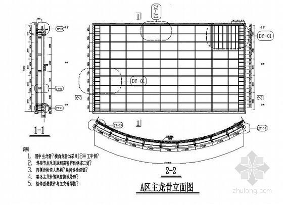 [苏州]LED显示屏钢结构施工图