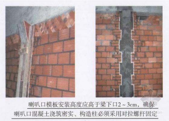[上海]商业办公楼砌筑施工方案(砂加气蒸压加气混凝土砌块)