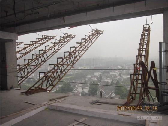 [QC成果]悬挑钢结构雨棚施工操作平台创新方案(悬挑钢桁架跳板平台)